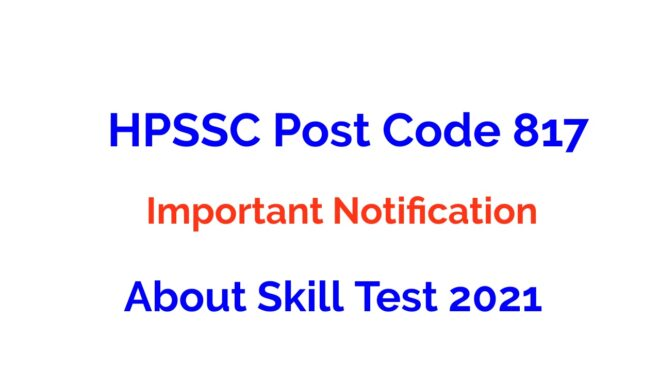 HPSSC Post Code 817 Important Notification About Skill Test 2021