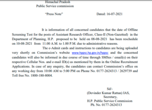 HPPSC Notification Regarding Screening Test for the posts of Assistant Research Officer