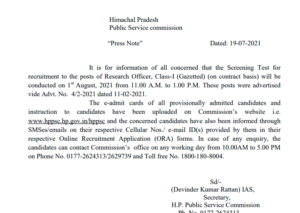 HPPSC Notification Regarding Screening Test for the posts of Research Officer 2021