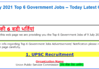 9 July 2021 Top 6 Government Jobs – Today Latest Govt Jobs
