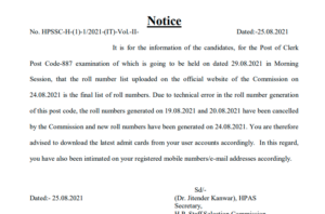 HPSSC Notice for information of the candidates regarding Post Code 887